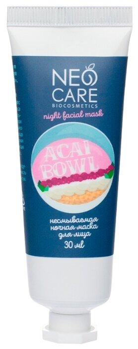 Neo Care несмываемая ночная маска Acai bowl