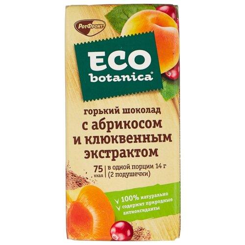 шоколад eco botanica горький с клюквенными ягодами 85г Шоколад Eco botanica горький 71.8% с абрикосом и клюквенным экстрактом, 85 г