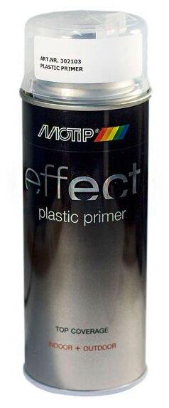 Аэрозольный грунт-праймер MOTIP Deco Effect Plastic Primer