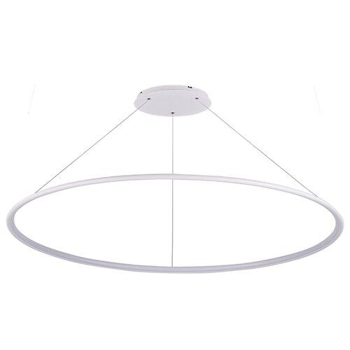 Светильник светодиодный Donolux Nimbo S111024/1R 70W WHITE IN, LED, 70 Вт