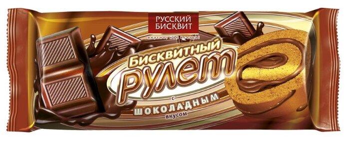 Рулет Русский бисквит бисквитный с шоколадным вкусом 175 г