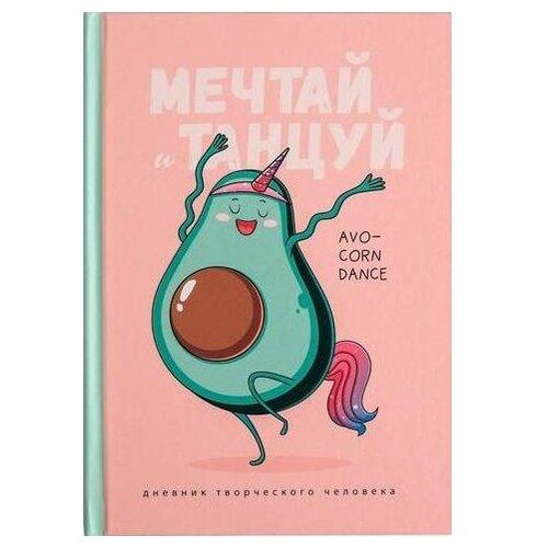Купить Ежедневник ArtFox Мечтай и танцуй авокадо 5031992 полудатированный, А5, 120 листов, розовый, Ежедневники, записные книжки