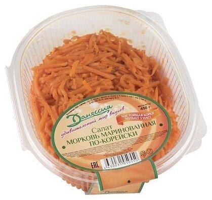 Данессия Салат морковь по-корейски маринованная, 450 г