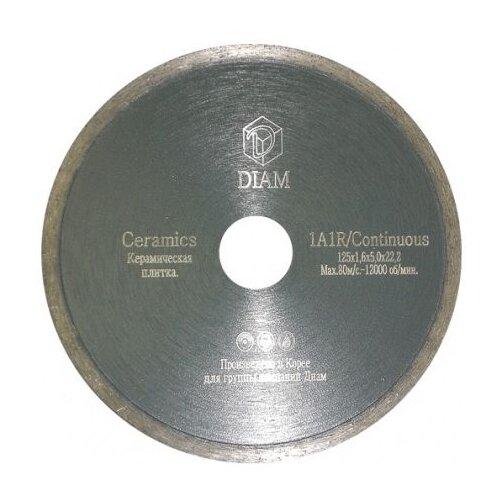 цена на Диск алмазный отрезной 125x22.23 DIAM Ceramics 197 1 шт.