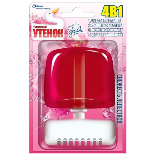 Туалетный утенок туалетный блок Свежесть лепестков 0.06 л 0.06 кг туалетный утенок туалетный блок лесная свежесть 0 55 л 1 шт