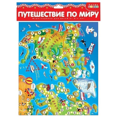 Настольная игра Дрофа-Медиа Ходилки. Путешествие по миру