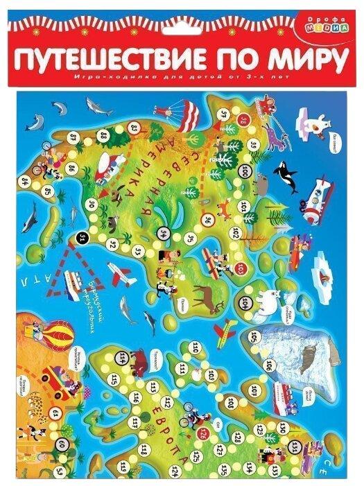 Настольная игра Дрофа-Медиа Ходилки. Путешестви... — купить по выгодной цене на Яндекс.Маркете