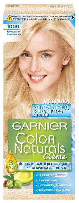 GARNIER Color Naturals стойкая интенсивная осветляющая крем-краска для волос