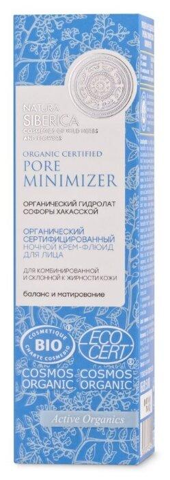 Natura Siberica Organic Certified Pore Minimizer Органический