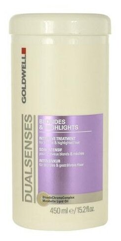 Goldwell DUALSENSES BLONDES & HIGHLIGHTS Интенсивный уход за 60 секунд для осветленных волос