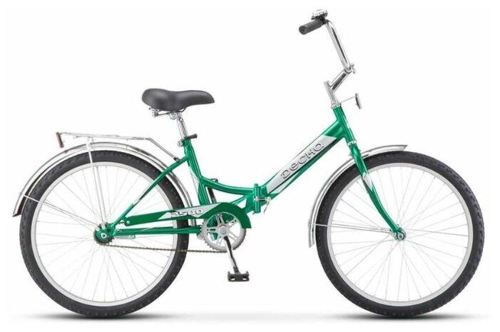 Купить Велосипед 24