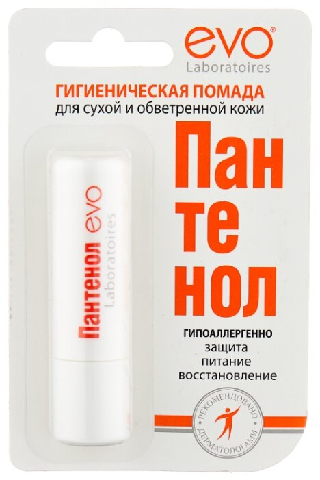 EVO laboratoires Пантенол Гигиеническая помада для сухой и обветренной кожи