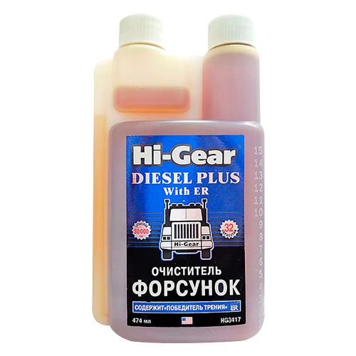 Hi-Gear Очиститель форсунок для дизеля с ER 0.474 л