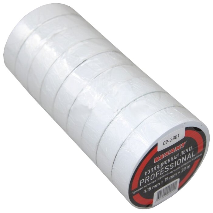 Набор изоленты REXANT 19 мм х 20 м 10 шт.