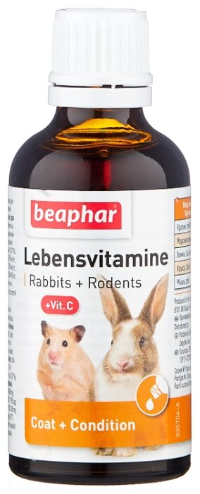 Beaphar Lebensvitamine добавка в корм