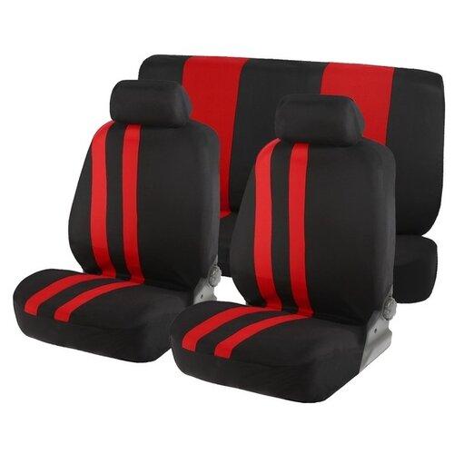 Комплект чехлов Torso Premium AV-9/AV-11 черный/красный вибратор secret love groan av 9 j4462a999