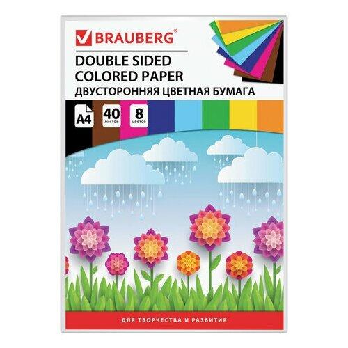 Купить Цветная бумага А4 ТОНИРОВАННАЯ В МАССЕ, 40 листов 8 цветов, склейка, 80 г/м2, BRAUBERG, 210х297 мм, 124714124714, Цветная бумага и картон