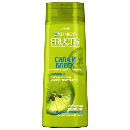 Купить GARNIER Fructis шампунь Сила и Блеск Укрепляющий с витаминами и экстрактом грейпфрута для нормальных волос 400 мл