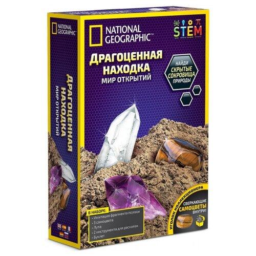 Купить Набор для раскопок National Geographic Драгоценная находка, Наборы для исследований
