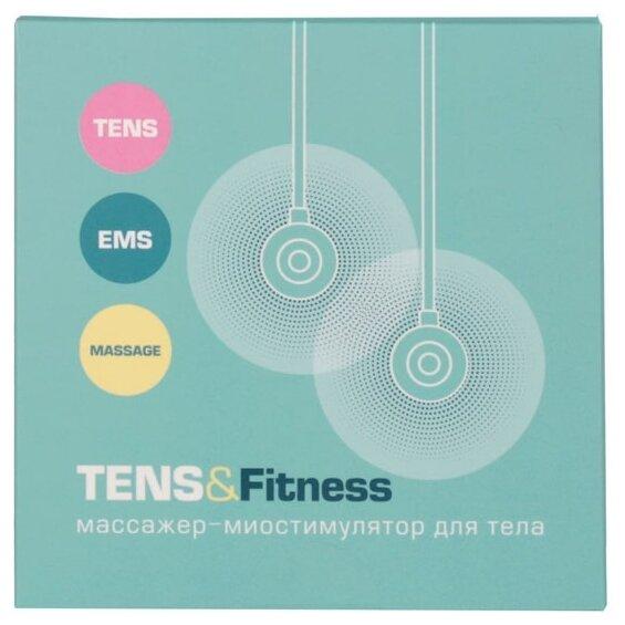 Миостимулятор Gezatone Biolift TENS&Fitness