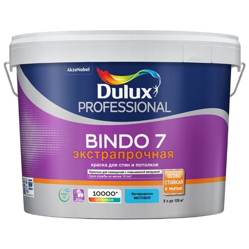 Фото - Краска латексная Dulux Bindo 7 моющаяся матовая белый 9 л краска водно дисперсионная dulux bindo 7 экстрапрочная моющаяся основа вс 1 л