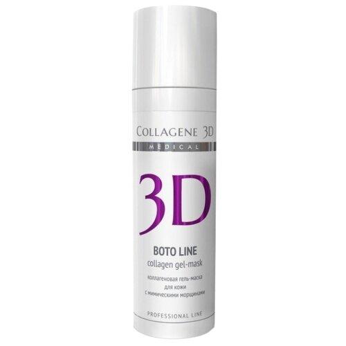 молочко Medical Collagene 3D Anti Wrinkle антивозрастное 250 мл