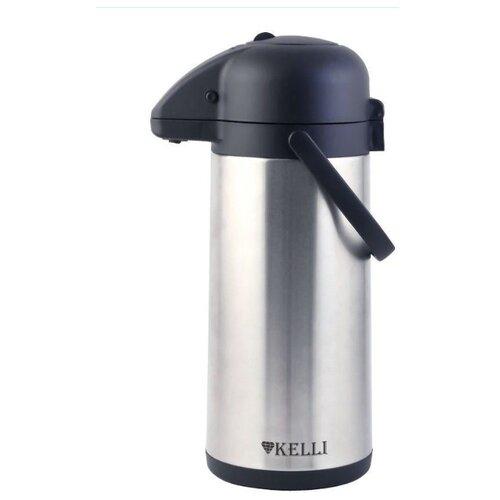 Помповый термос Kelli KL-0959 (3,3 л) стальной