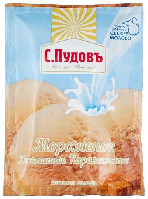 Смесь для мороженого С.Пудовъ Мороженое Домашнее Карамельное 70 г