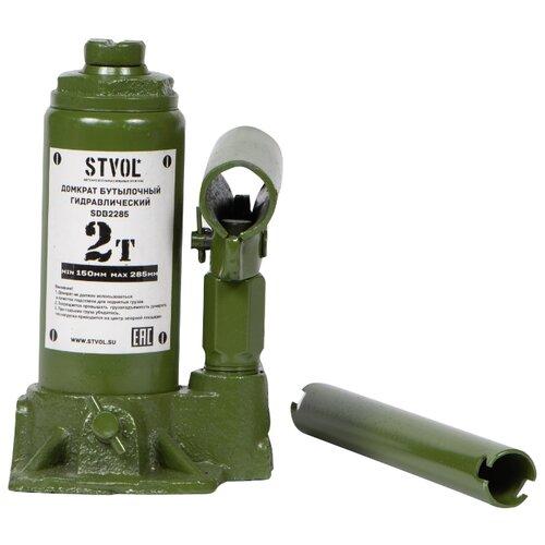 Домкрат бутылочный гидравлический STVOL SDB2285 (2 т) зеленый
