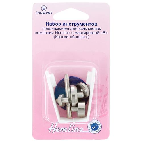 Купить Hemline Устройство для установки кнопок типа B серебристый/белый/синий, Инструменты и аксессуары