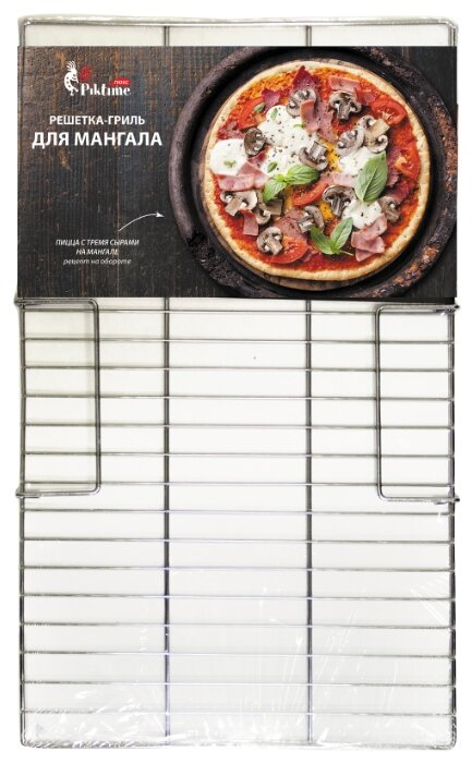 Решетка Piktime 553759 для мангала, 48х28 см