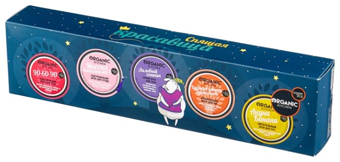 """Набор подарочный """"Спящая красавица"""", 500 мл - Organic Shop"""