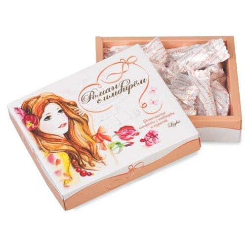 Набор конфет Лакомства для здоровья Роман с имбирем. Шоколадные конфеты с имбирем и курагой, 180 г