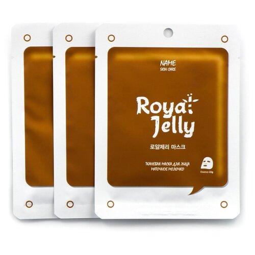 MIJIN Cosmetics тканевая маска Mj Care on Royal Jelly с маточным молоком 22 г 3 шт..