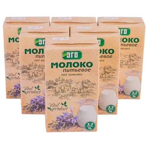 Молоко ЭГО Ультрапастеризованное питьевое 3.2%, 6 шт. по 0.97 л