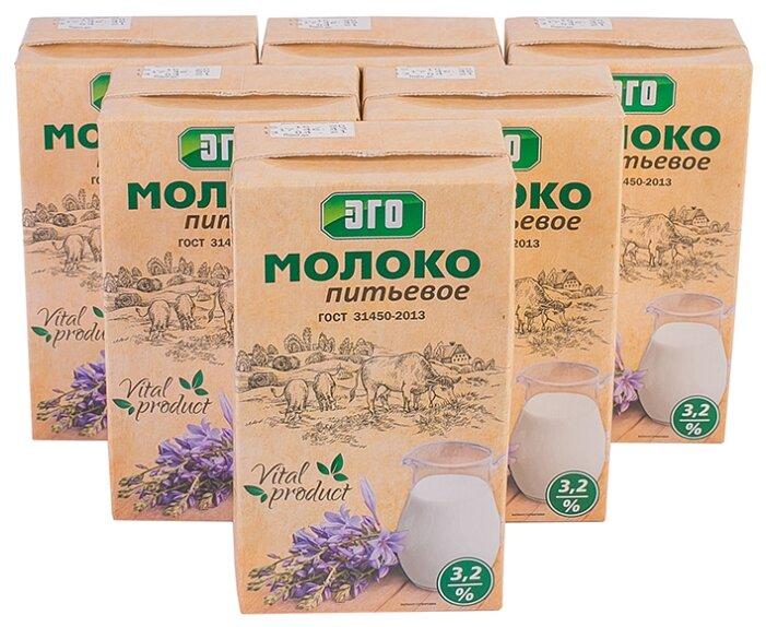 Купить Молоко ЭГО Ультрапастеризованное питьевое 3.2%, 6 шт. по 0.97 л по низкой цене с доставкой из Яндекс.Маркета