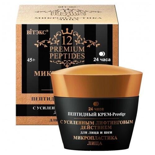Купить Витэкс Пептидный крем-Prestige для лица и шеи с усиленным лифтинговым действием 24 часа, 45 мл