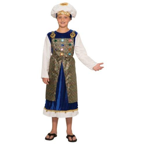 Купить Карнавальный костюм для детей Forum Novelties Первосвященник детский, L (10-12 лет), Карнавальные костюмы