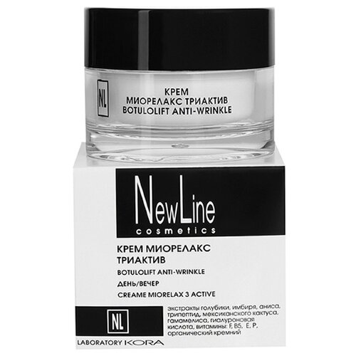 NewLine Крем миорелакс триактив для лица, 50 мл new line маска миорелакс
