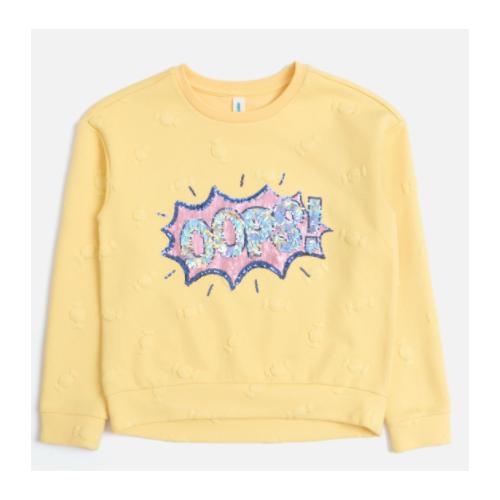 свитер acoola acoola ac008egdkgx1 Свитшот Acoola размер 116, желтый
