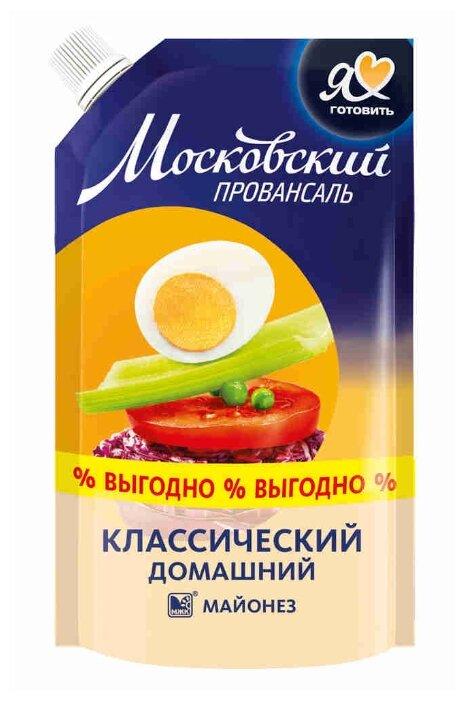 Майонез Московский жировой комбинат Московский провансаль домашний 55%
