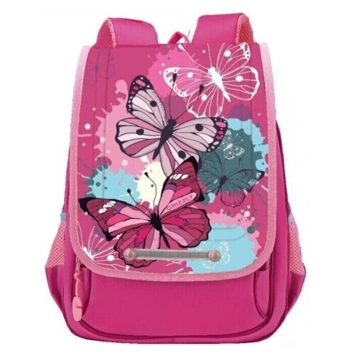 Купить Grizzly Рюкзак RAk-090-1, розовый, Рюкзаки, ранцы