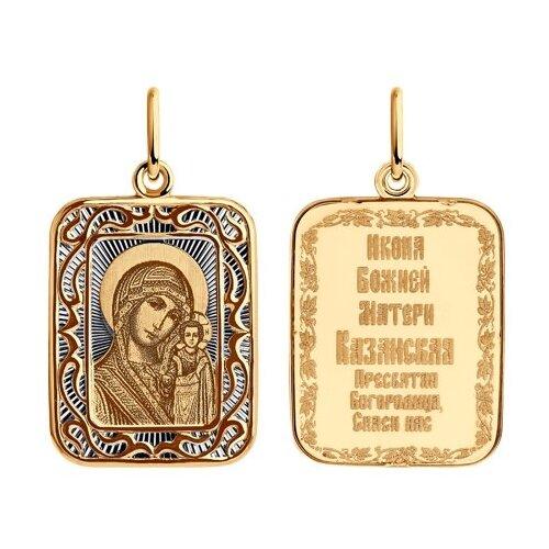 SOKOLOV Подвеска из золота 104205