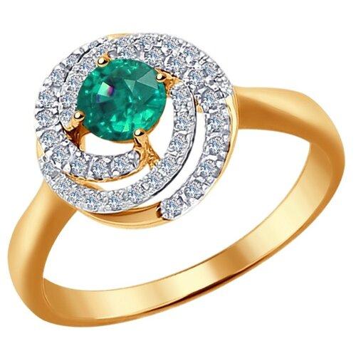 SOKOLOV Кольцо с изумрудом и бриллиантами из красного золота 3010549, размер 18.5
