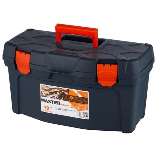 Ящик BLOCKER Master Economy BR6003 48.6x25.6x26 см 19'' серо-свинцовый/оранжевый ящик с органайзером blocker master br6006 61x32x30 см 24 серо свинцовый оранжевый
