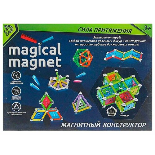 Магнитный конструктор Zabiaka Magical Magnet 1387363-115 Необычные фигуры