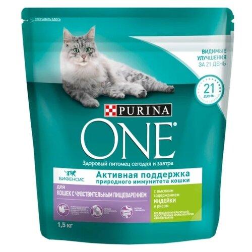 Корм для кошек Purina ONE при чувствительном пищеварении, с индейкой, с рисом 1.5 кг purina one сухой корм purina one для взрослых кошек с чувствительным пищеварением с индейкой и рисом 750 г