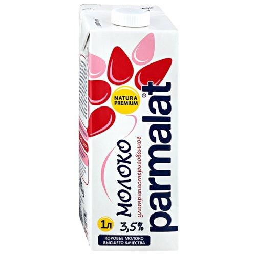 Фото - Молоко Parmalat Natura Premium ультрапастеризованное 3.5%, 1 л молоко элакто ультрапастеризованное 3 2% 1 л