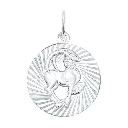 SOKOLOV Подвеска «Знак зодиака Козерог» из серебра 94030891 фото