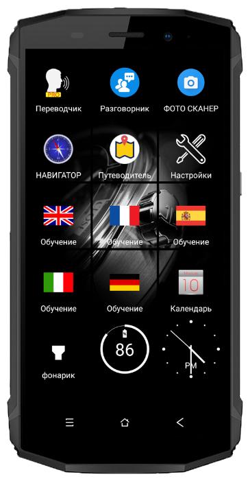 Переводчик-смартфон Next Compass